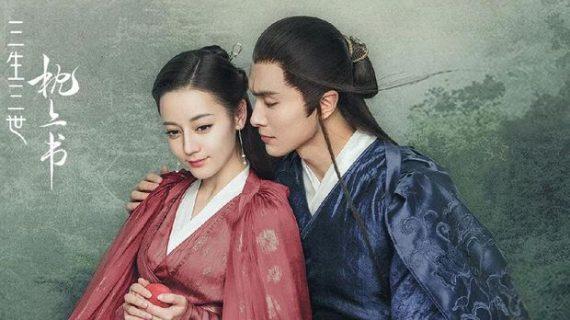 Rahasia Seks Kaisar China Bersama Permaisuri dan Ribuan Selir-selirnya